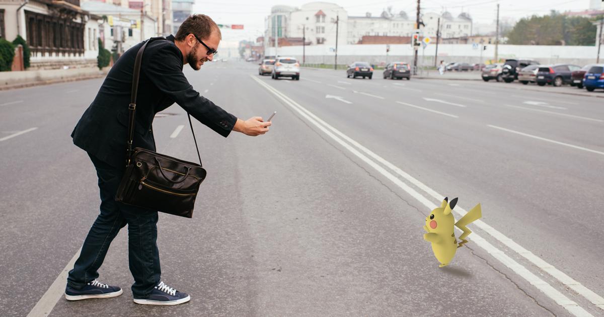 Realidade Aumentada | Pokémon Go